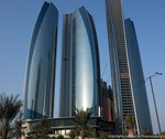 Etihad Towers, early
