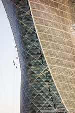 Capital Gate Hyatt h